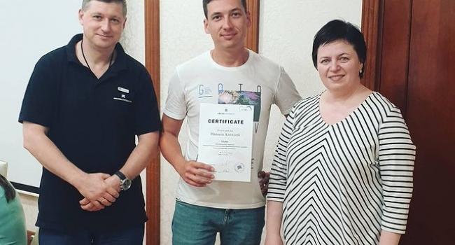 Сертификат в копилку.
