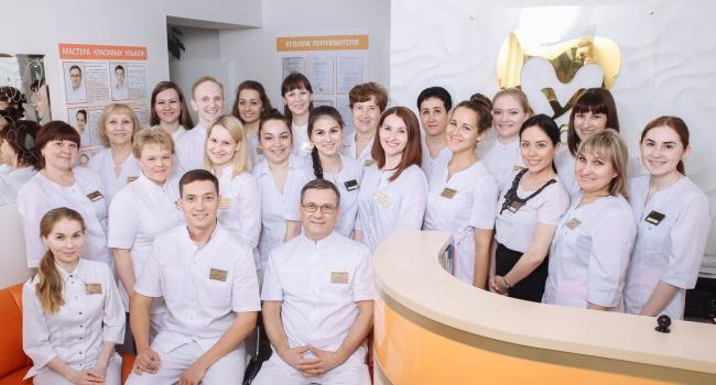9 февраля - международный День стоматолога!